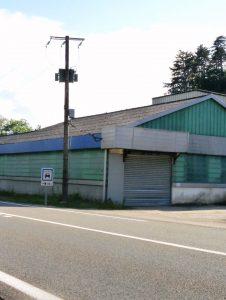 depot3 bis